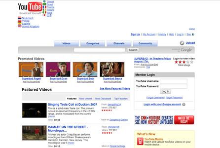 Site mostra como eram alguns portais há exatos 10 anos