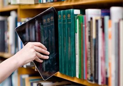 Biblioteca digital sobre empreendedorismo ganha versão iOS